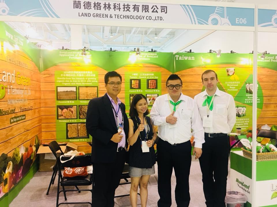 Công ty cây xanh Hà Nội